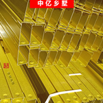 江西钢结构房屋装修材料 镀铝锌轻钢别墅龙骨加工定制价格