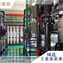 浙江含盐废水处理技术