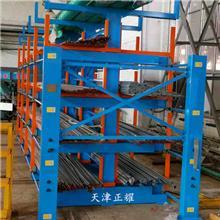 型材货架图片 伸缩式悬臂货架设计 钢材库立体货架 方管摆放架