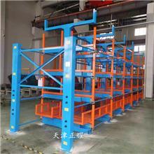伸缩悬臂式网框货架存放长料切割余料边角料短料行车存货的货架