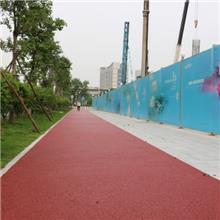 青岛休闲漫步道生态透水混凝土路面施工材料 厂家承接设计施工