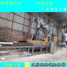 石材大板喷砂机雕刻凹凸面纹路用无气喷砂机通过式抛丸机包安装