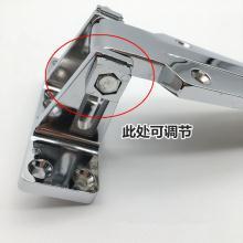 供应HSX可调铰链冷库门铰 机械设备门合页1460铰链
