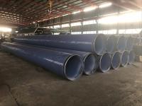 成都螺旋钢管、涂塑钢管、无缝钢管