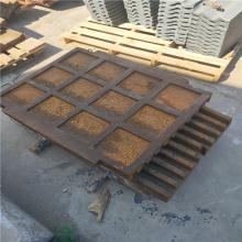 颚式破碎机齿板 双金属复合颚板 高锰钢边护板