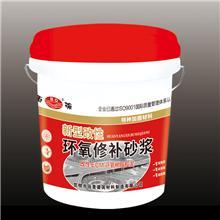 环氧树脂砂浆昆明百强牌CMM改性环氧砂浆