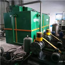 农村地埋式生活污水处理设备报价