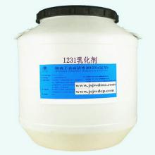 供应阳离子表面活性剂1231乳化剂