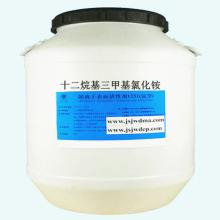 供应十二烷基三甲基氯化铵规格