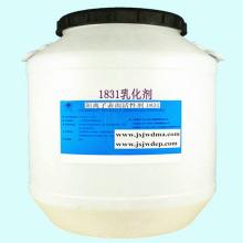 供应中裂阳离子沥青乳化剂(中裂快凝1831)