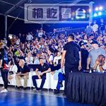 北京国际电影节临时看台