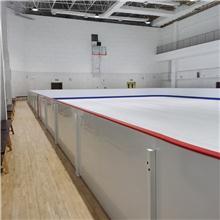 供应仿冰溜冰场方便拆卸方便移动
