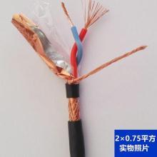 铜带屏蔽控制电缆 KVVP2 KVVP2-22 生产厂家