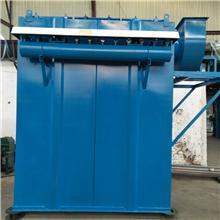 山东大型分箱式脉冲除尘器适应化工塑料食品厂