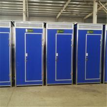 农村厕所 移动厕所卫生间 工地临时厕屋 户外沐浴房 定做