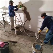 污水处理池变形缝渗漏水堵漏公司