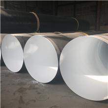 乐山涂塑钢管 螺旋钢管 焊管