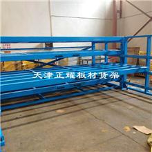 山東日照放板材的貨架抽屜式結構鋼板架子臥式鋁板銅板擺放架