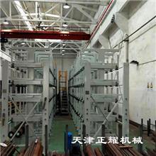 浙江嘉興圓鋼貨架 棒料存放架 銅排存放架 軸貨架 重型貨架