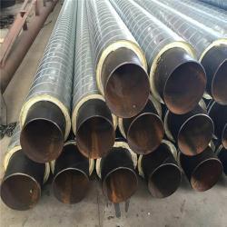 供热架空聚氨酯保温管道生产厂家