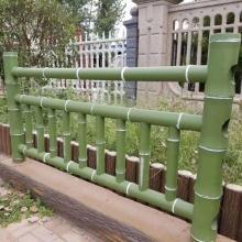 深圳仿竹栏杆图片大全 仿竹子篱笆围栏价格 艺高景观