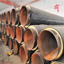 上海防冻直埋保温管厂家报价