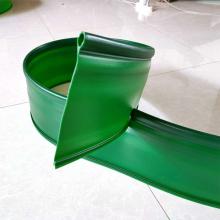 绿化挡水板 辉门大量批发