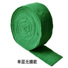 果树过冬缠树布条品质保障