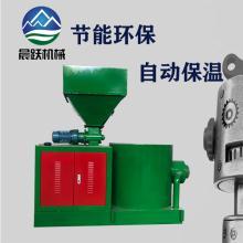 工业窑炉用生物质颗粒燃烧炉 药材烘干用燃烧机