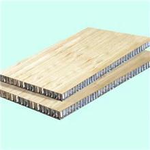 竹铝蜂窝复合板