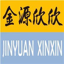 北京抗倍特铝蜂窝