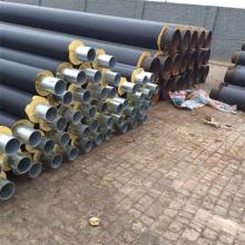 预制聚乙烯直埋保温钢管生产厂家