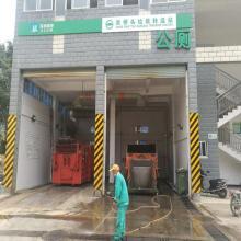 深圳垃圾压缩站植物液喷淋除臭系统