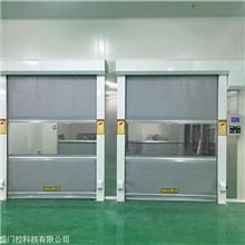 坂田快速卷帘门厂家 为客户提供优良产品