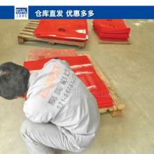 水泥地面压模模具,仓库批发,没有中间商