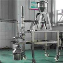 制药及实验设备圆盘气流粉碎机
