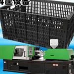 小型塑料筐生产设备厂家黑色塑料筐生产机器