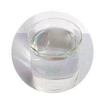 透水地坪罩面剂,固含量充足 成膜快 易施工