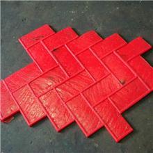 聚氨酯压花地坪成型模 地坪施工模具仿石碎拼图案专业生产厂家