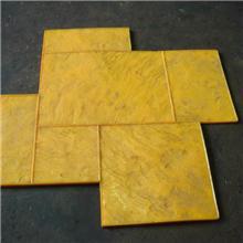 湘潭园林仿古混凝土地面铺装 压模地坪模具 地坪材料低价出售