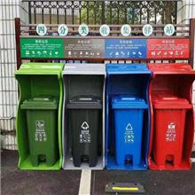240L环卫垃圾桶机器塑料垃圾桶生产设备