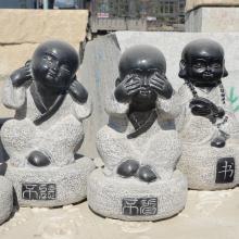 青石小和尚定做-石雕小沙弥厂家直销价格优惠