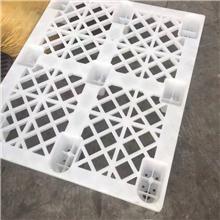 昆明塑料托盘卡板地台板栈板垫板厂家