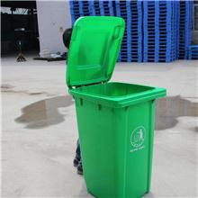 昆明塑料垃圾桶环卫桶垃圾箱