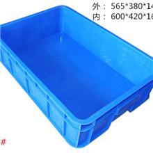 昆明塑料周转箱食品箱折叠箱