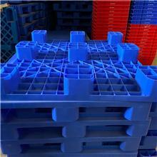 云南塑料托盘卡板地台板厂家