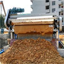 KST-带式压滤机处理的常见污泥的分类有哪些