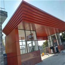 屋檐鋁單板 雨棚鋁單板量尺設計生產廠家