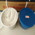 聚硫密封胶密度规定值-屋面嵌缝密封胶