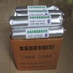 pj遇水膨胀密封胶检测依据-聚氨酯密封胶